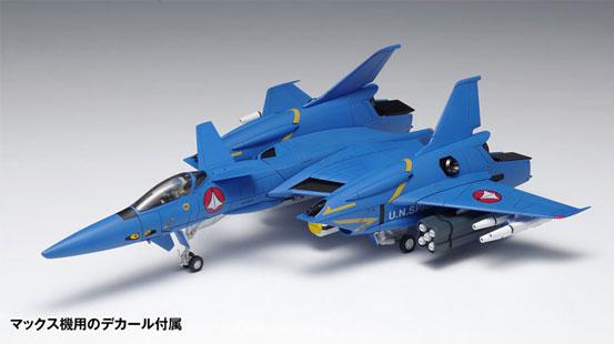 超時空要塞マクロス Flash Back 2012 VF-4 ライトニングIII[DX版] プラモデルが予約開始! 1017hobby-vf4-IM005