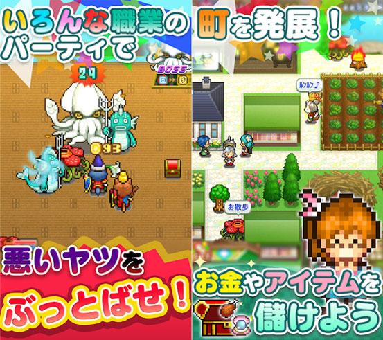スクエニによる高校生ヒーローたちの育成RPG「ワールドエンドヒーローズ」など5本。新作無料スマホゲームアプリ情報 (11/13) 1113game-new-IM002