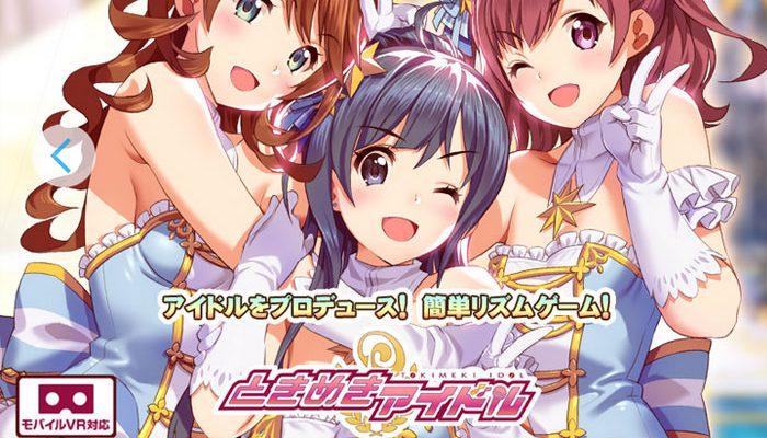 KONAMIのときめきアイドルが2019年1月15日にサービス終了することを発表!オフライン版の配信も予定!