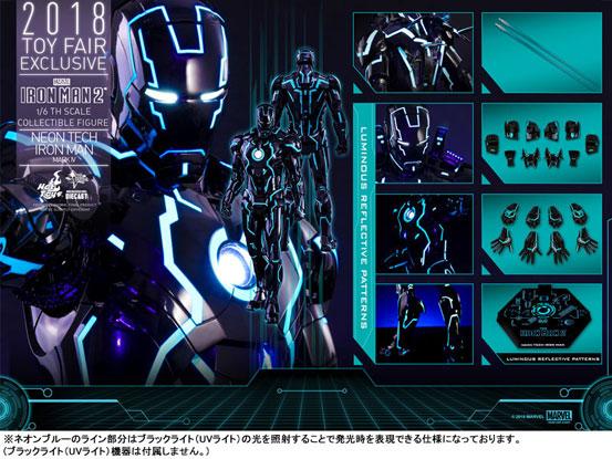 ムービー・マスターピース DIECAST アイアンマン・マーク4 ネオンテック版 可動フィギュアがみあみ限定で予約開始! 1116hobby-ironman-IM001