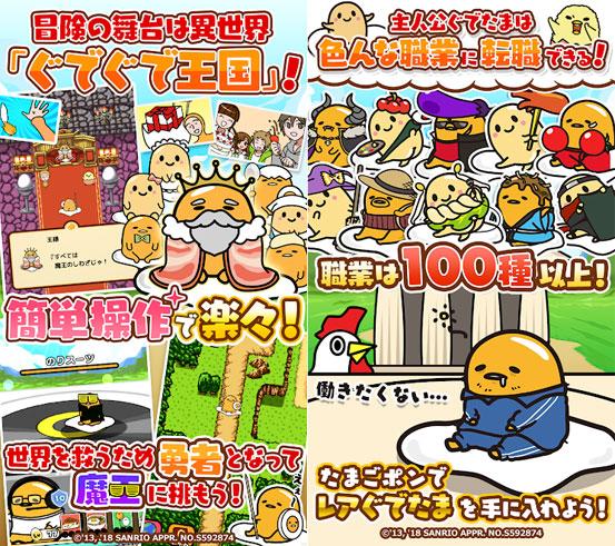 スクエニとNetEaseによる「叛逆性ミリオンアーサー」など6本が配信開始。新作無料スマホゲームアプリ情報 (11/29) 1129game-new-IM002