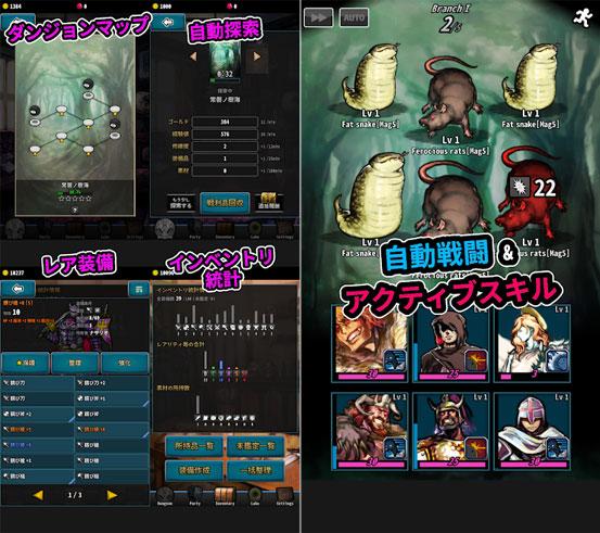 ハップによる新作ゲーム「ミスターサクセス」など6本が配信開始。新作無料スマホゲームアプリ情報 (12/31) 1231game-new-IM002