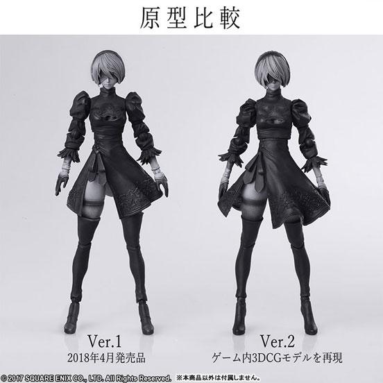 BRING ARTS NieR:Automata ヨルハ 二号 B型 Version 2.0 可動フィギュアが予約開始!ウェポンコレクションも予約開始! 0121hobby-nier-IM002