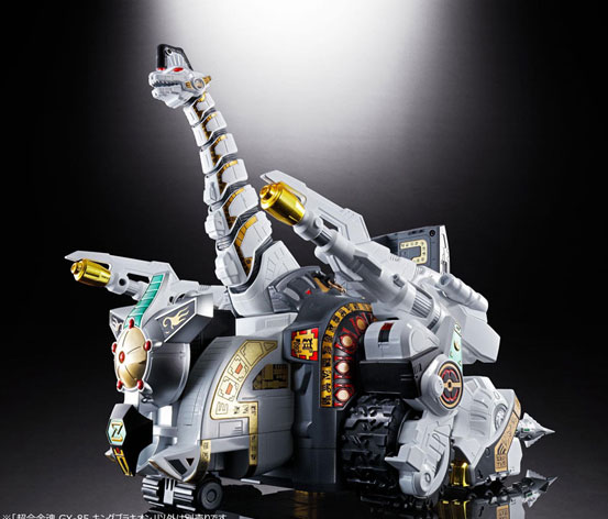 超合金魂 GX-85 恐竜戦隊ジュウレンジャー キングブラキオン バンダイが登場!全長約41cmのビッグサイズ! 0216hobby-king-IM006
