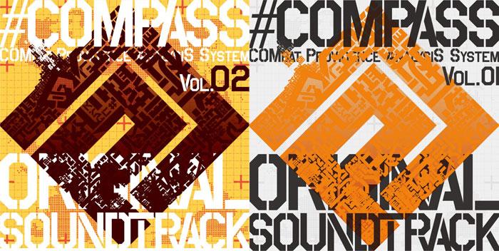 #コンパス 戦闘摂理解析システム オリジナル・サウンドトラック Vol.1(再販)/VOL.2 が発売! 0220game-news01-IM001