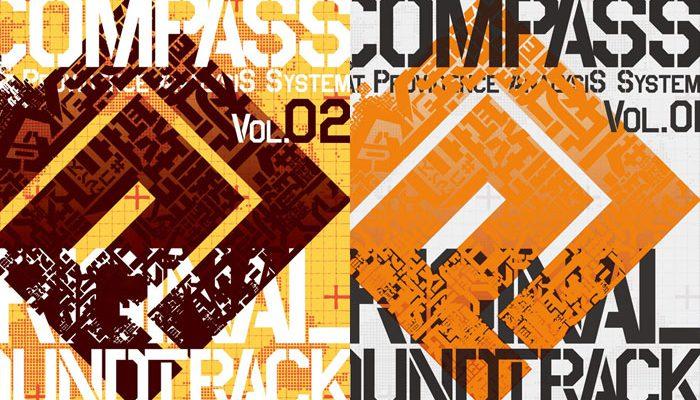 #コンパス 戦闘摂理解析システム オリジナル・サウンドトラック Vol.1(再販)/VOL.2 が発売!