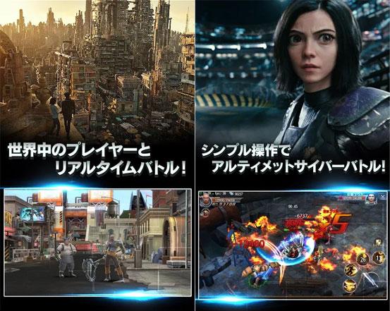 「魔界戦記ディスガイアRPG」や「Neconoia」など5本が配信開始。新作無料スマホゲームアプリ情報 (3/19) 0319game-new01-IM001
