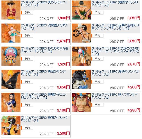 フィギュアーツZERO ワンピース 「麦わらのルフィ」や「泥棒猫ナミ」など11点が予約開始! 0412hobby-onep-IM001