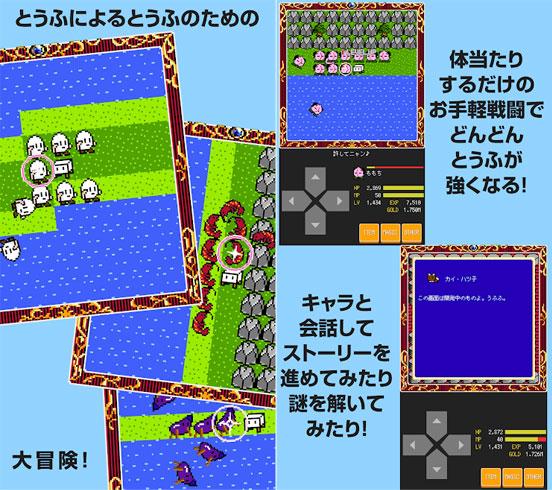 「SNK オールスター」や「ヴァリアントフォース」など5本が配信開始。新作無料スマホゲーム情報(5/11)。 0511game-new01-IM001