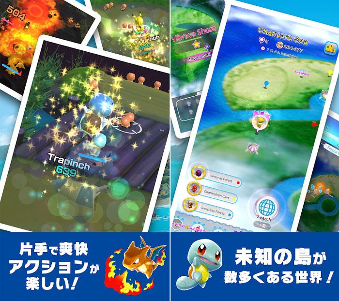 「ポケモンスクランブルSP」や「ダンキラ!!!」など5本が配信開始。新作無料スマホゲーム情報(5/24)。 0524game-new01-IM001