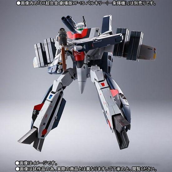 DX超合金 劇場版VF-1対応ストライク/スーパーパーツセット がプレバン限定で予約開始! 0605hobby-DXstrike-IM002