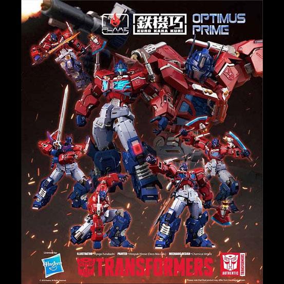 【特典あり版追加(1/18)】鉄機巧 Optimus Prime Flame Toys 可動フィギュアが予約受付中! 0627hobby-Flametoys-IM009