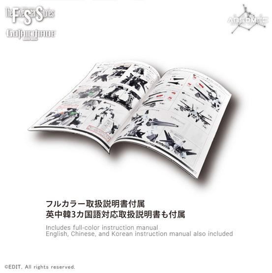 【在庫あり(2/12)】GOTHICMADE  ABSOMEC non GTMカイゼリン がボークス公式で販売中! 0705hobby-kazerin-IM003