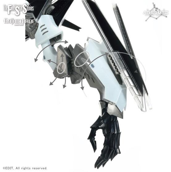 【在庫あり(2/12)】GOTHICMADE  ABSOMEC non GTMカイゼリン がボークス公式で販売中! 0705hobby-kazerin-IM004