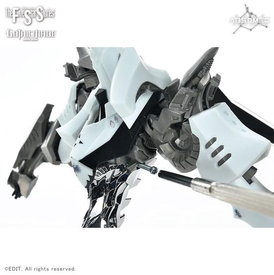 【在庫あり(2/12)】GOTHICMADE  ABSOMEC non GTMカイゼリン がボークス公式で販売中! 0705hobby-kazerin-IM005