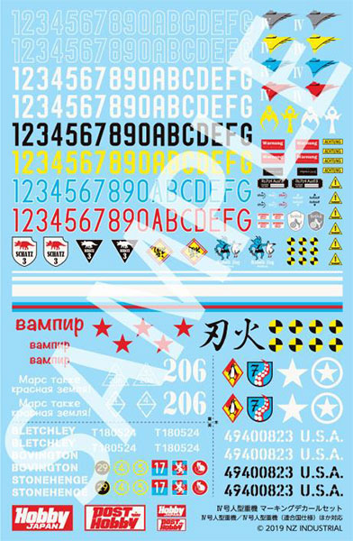 キャビコ「1/35 IV号人型重機(連合国仕様)」と「IV号人型重機 マーキングデカールセット」が予約開始! 0701hobby-cabico-IM002