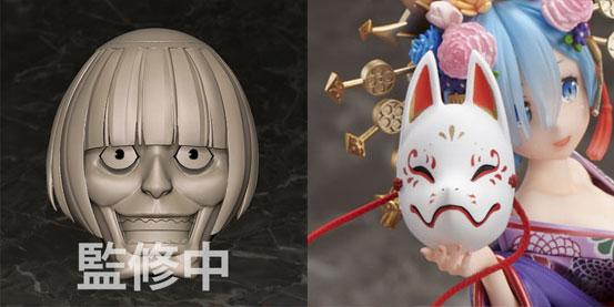 【9月19日23:59まで】Re:ゼロから始める異世界生活「レム -花魁道中-」フィギュアがF:NEX限定で予約開始! 0709hobby-rezero-IM006