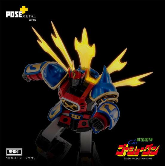 POSE+メタルシリーズ「戦国魔神ゴーショーグン」AWAKEN STUDIO フィギュアが予約開始! 0711hobby-goshogun-IM002