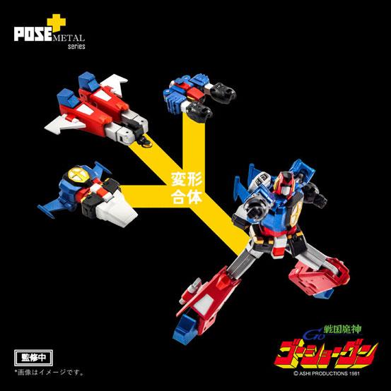 POSE+メタルシリーズ「戦国魔神ゴーショーグン」AWAKEN STUDIO フィギュアが予約開始! 0711hobby-goshogun-IM006