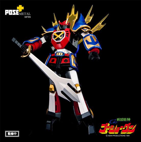 POSE+メタルシリーズ「戦国魔神ゴーショーグン」AWAKEN STUDIO フィギュアが予約開始! 0711hobby-goshogun-IM007