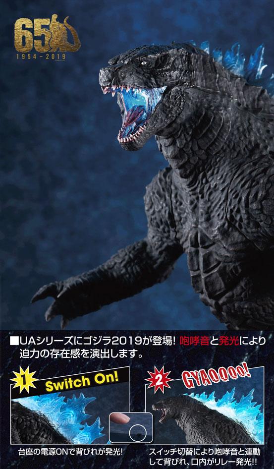 【入荷】UA Monsters ゴジラ2019 メガハウス フィギュアが一部店舗限定で登場!咆哮音とライトアップギミックを搭載! 0725hobby-godzila-IM001