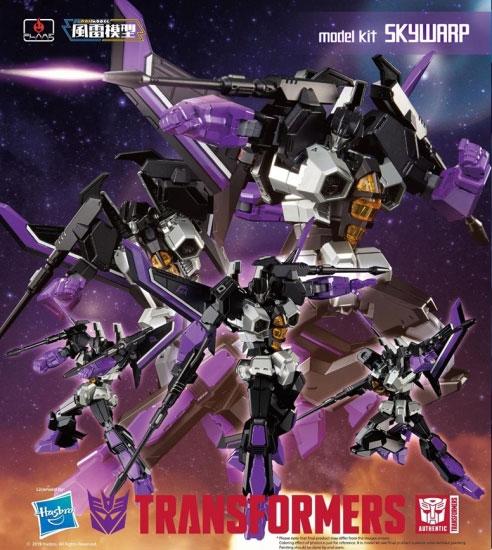 【入荷】風雷模型[Furai Model]「Skywarp/スカイワープ」Flame Toys プラモデルが登場! 0803hobby-skywarp-IM002