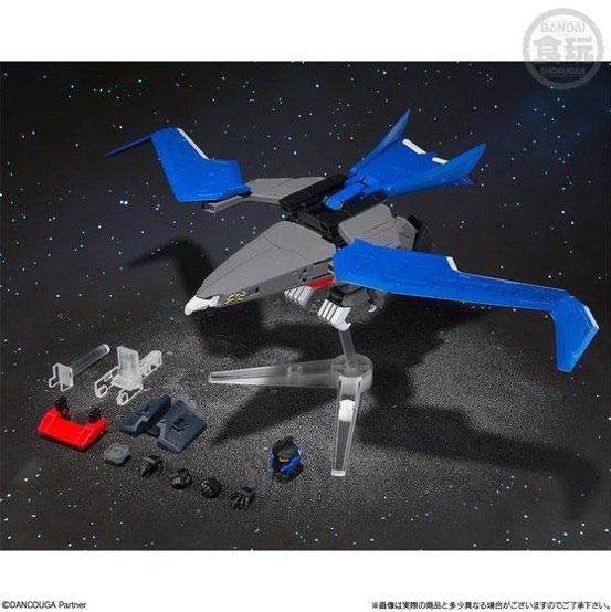 スーパーミニプラ 超獣機神ダンクーガ ブラックカラーVer./ブラックウイング がプレバン限定で予約開始! 1204hobby-danq-IM002