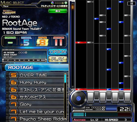 「beatmania IIDX ULTIMATE MOBILE」など4本が配信開始!新作無料アプリゲーム情報。 1210game-new-IM001