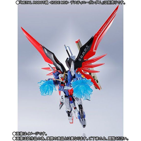 METAL ROBOT魂 デスティニーガンダム専用光の翼&エフェクトセット がプレバン限定で予約開始! 1219hobby-destiny-IM001