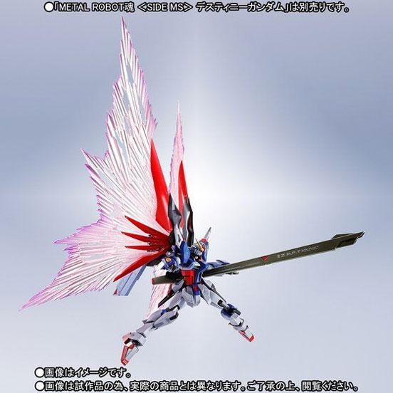 METAL ROBOT魂 デスティニーガンダム専用光の翼&エフェクトセット がプレバン限定で予約開始! 1219hobby-destiny-IM003