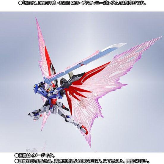 METAL ROBOT魂 デスティニーガンダム専用光の翼&エフェクトセット がプレバン限定で予約開始! 1219hobby-destiny-IM004