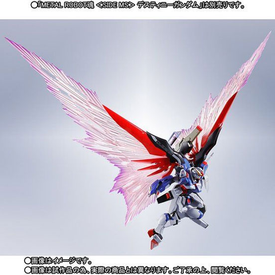 METAL ROBOT魂 デスティニーガンダム専用光の翼&エフェクトセット がプレバン限定で予約開始! 1219hobby-destiny-IM005
