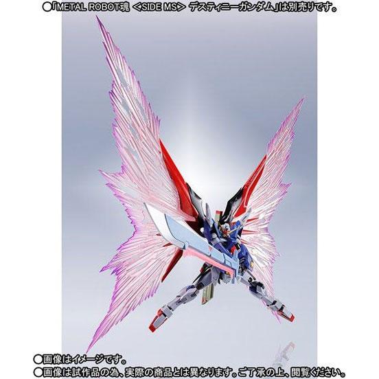 METAL ROBOT魂 デスティニーガンダム専用光の翼&エフェクトセット がプレバン限定で予約開始! 1219hobby-destiny-IM006