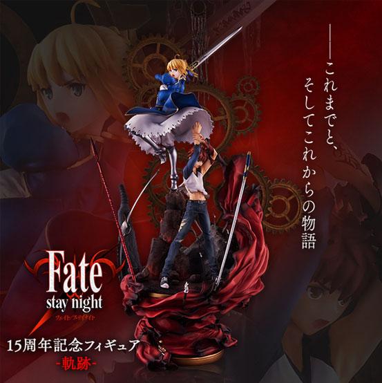 Fate/stay night 15周年記念フィギュア -軌跡- フィギュアがANIPLEX+限定で予約開始! 1220hobby-fate15th-IM001