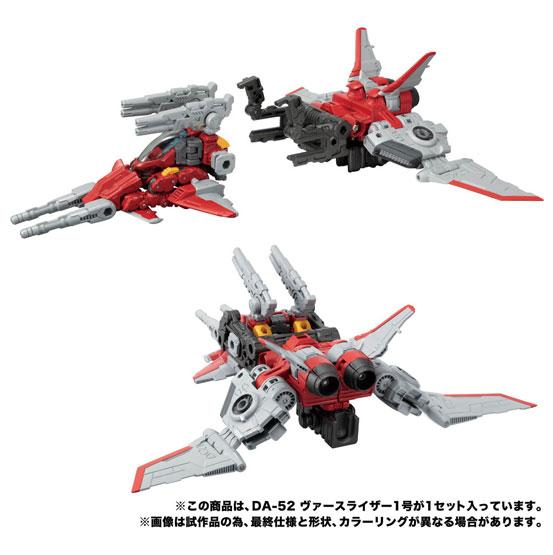 ダイアクロン DA-52 ヴァースライザー1号 タカラトミー 可動フィギュアが予約開始! 0115hobby-diaclone-IM004