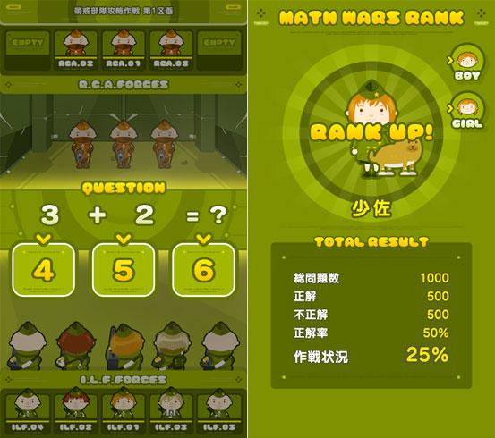 【ウォータートル2 iOS 配信(3/5更新)】「ウォータートル2」や新しい「Tetris®」など4本が配信開始!新作無料アプリゲーム情報。 0125game-new-IM002