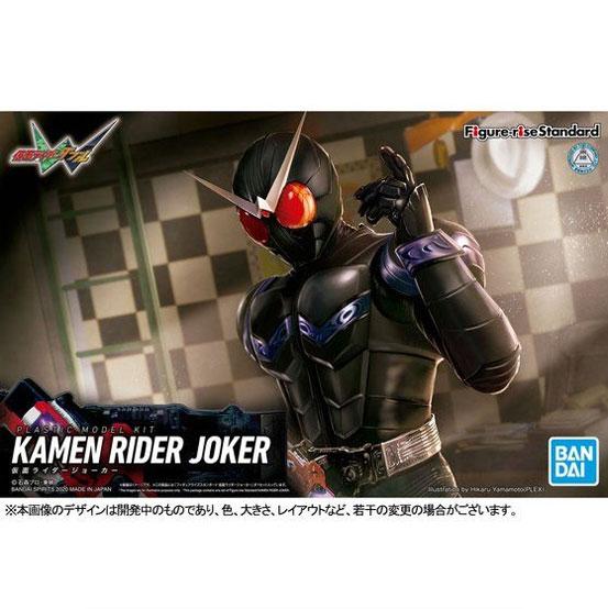 Figure-rise Standard 仮面ライダージョーカー プラモデルがプレバン限定で予約開始! 0214hobby-joker-IM001
