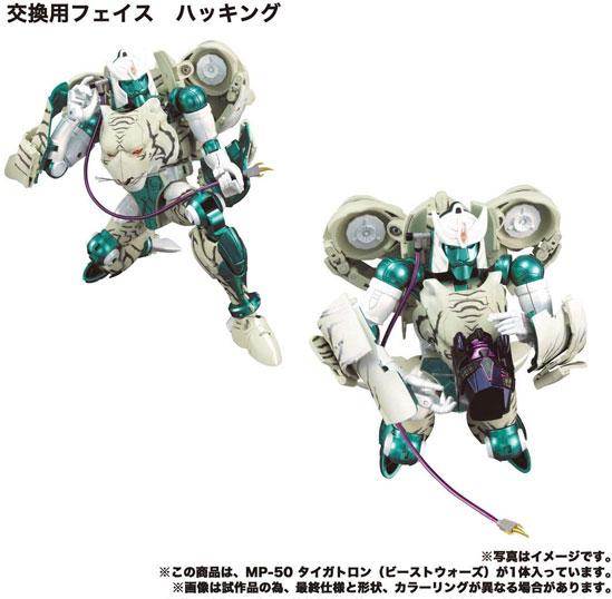 【入荷】トランスフォーマー マスターピース MP-50 タイガトロン (ビーストウォーズ) 可動フィギュアが登場! 0306hobby-tiger-IM003
