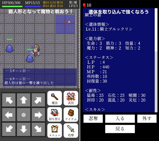 LOL版オートチェス「TFT: チームファイト タクティクス」など5本が配信開始!新作無料アプリゲーム情報。 0320game-new-IM001