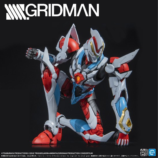 【駿河屋 タイムセール(1/3)】TRON MODEL-KIT TRON-01001 SSSS.GRIDMAN グリッドマン プラモデルが登場! 0608hobby-gridman-IM004