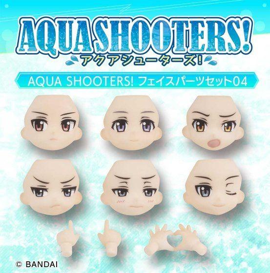 AQUA SHOOTERS!フェイスパーツセット 03/04 バンダイ がプレバンにて予約開始! 0612hobby-as-face-IM001