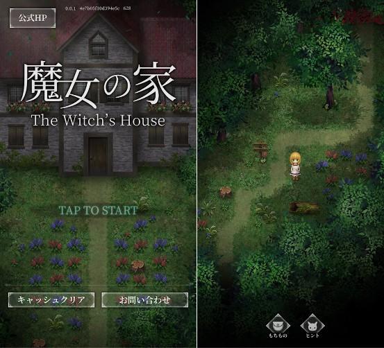 「荒野行動-AIR」「ストーンエイジ ワールド」など5本が配信開始!新作無料アプリゲーム情報。 0620game-new-IM001