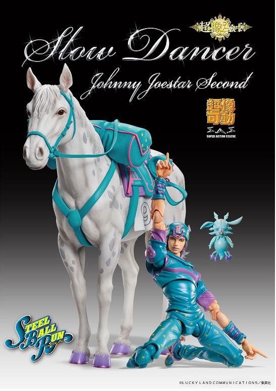 超像可動 ジョジョの奇妙な冒険 第7部 ジョニィ・ジョースター・セカンド メディコス 可動フィギュアが予約開始! 0625hobby-jojo-IM004