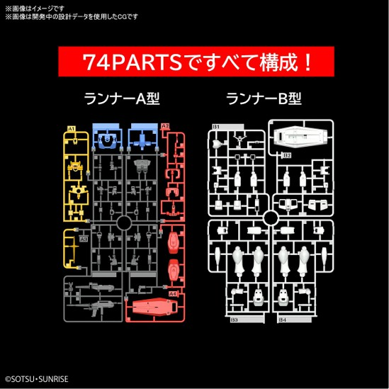 ENTRY GRADE 1/144 RX-78-2 ガンダム バンダイ プラモデルの商品情報を公開! 0702hobby-gundam-IM001