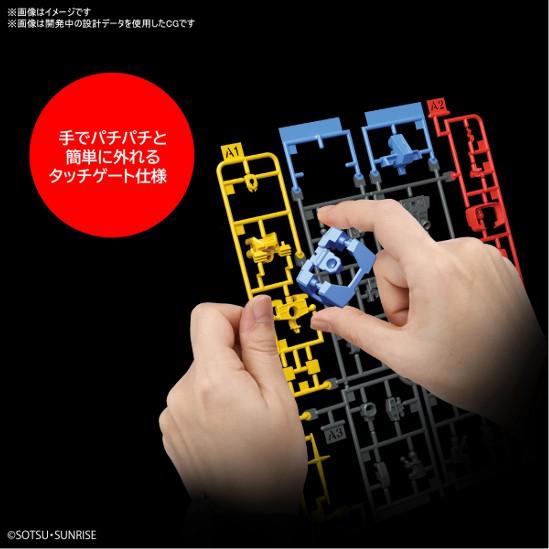 ENTRY GRADE 1/144 RX-78-2 ガンダム バンダイ プラモデルの商品情報を公開! 0702hobby-gundam-IM002
