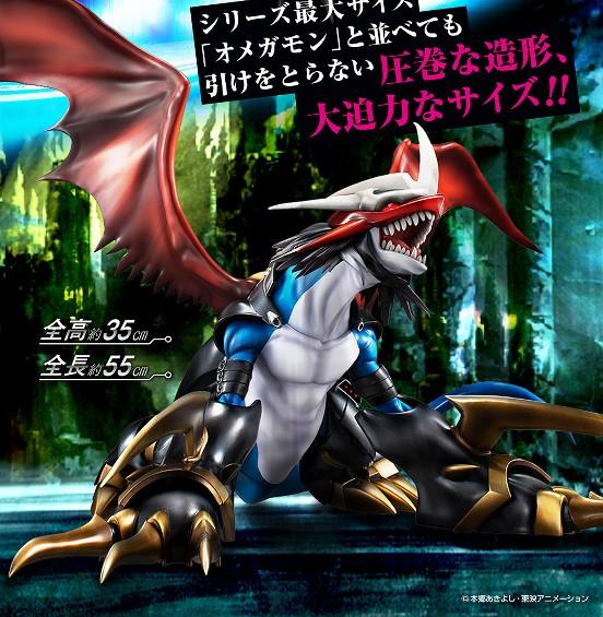Precious G.E.M. デジモンアドベンチャー02 インペリアルドラモン:ドラゴンモード が一部店舗限定で予約開始! 0703hobby-dejimon-IM002