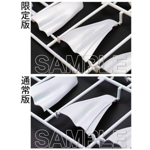 Figure-rise Standard アスナ 電撃限定パールカラーVer. が一部店舗限定で予約開始! 0706hobby-asuna-IM002