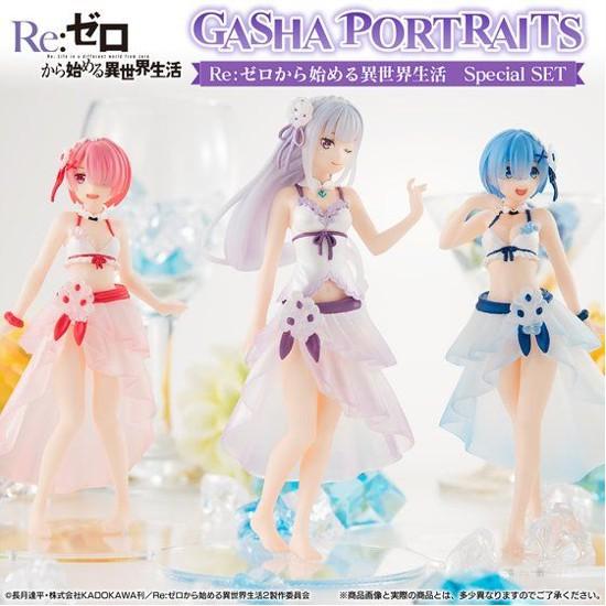 GashaPortraits Re:ゼロから始める異世界生活 Special SET がプレバンにて予約開始! 0709hobby-rezero-IM005