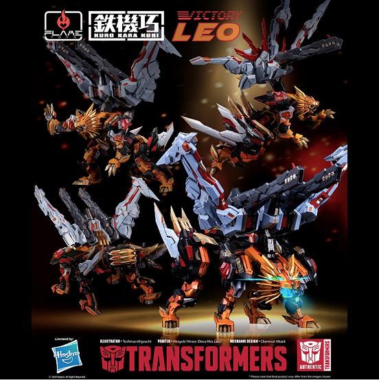 【入荷】[Kuro Kara Kuri(鉄機巧)] Victory Leo Flame Toys 可動フィギュアが登場! 0827hobby-victory-IM005