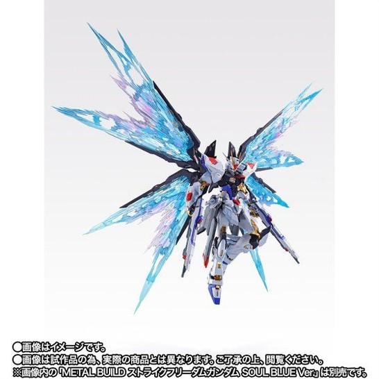 METAL BUILD ストライクフリーダムガンダム 光の翼オプションセット SOUL BLUE Ver.がプレバン限定で予約開始! 0924hobby-tsubasa-IM003